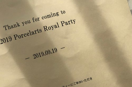 2019Porcelarts Royal Party (5)